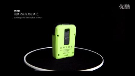 ZOGLAB佐格_温湿度记录仪MIN(运输、验证实用型便携式)