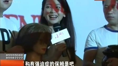 人气爆笑网剧进军银幕 电影《小明和他的小伙伴们》开机 20150902 新闻现场