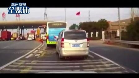 行车记录仪:面包车尾随大客车从ETC通道逃费