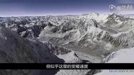 走近-2013沃尔沃环境奖得主_秦大河