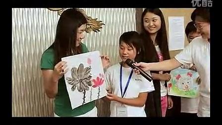 沃尔沃蓝色爱心2011希望小学夏令营