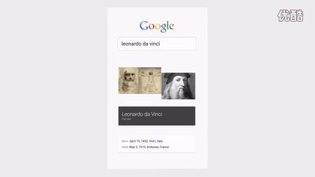 Google evolved 谷歌的进化[中英字幕-闻风听译]