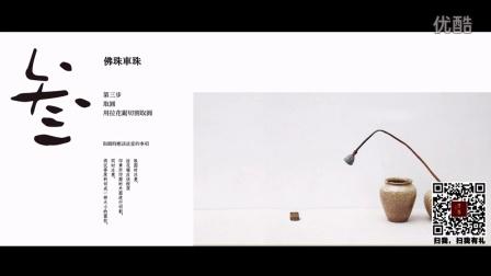 佛珠加工过程 珠子制作方法流程 沉香手串车制加工过程 沉香手串真假辨别 怎么制作沉香珠子 车珠子机床005