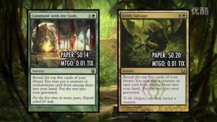 MTG - Pauper Dredge - A Black - Green Budget Deck Tech for Magic- The Gathering