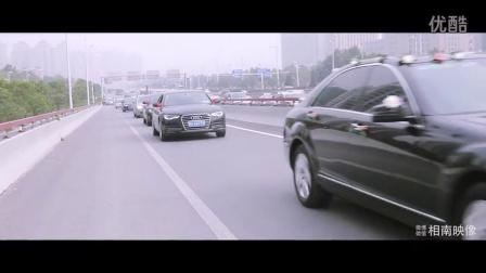 20150806郑州婚礼三天极速剪辑精剪导演版