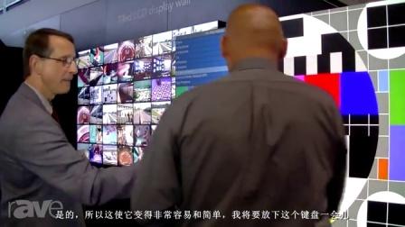 科视Christie Entero HB正面视频墙显示箱体
