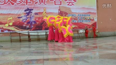东阿县红歌协会纪念中国人民抗日战争胜利70周年文艺演出:舞蹈《东方红》表演;侯丽等