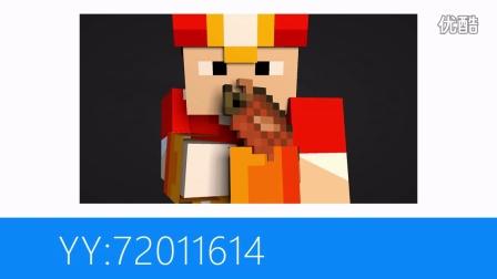 YY:72011614