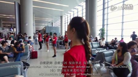 抗战70周年虹桥机场震撼一幕……可能被载入机场史册