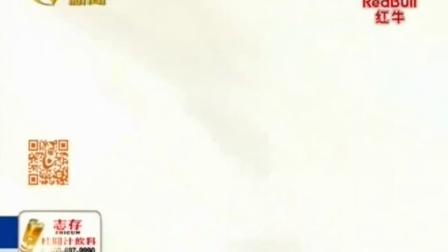 陕西 国内首部抗战动漫MV《王二小》感动来袭150903在线大搜索