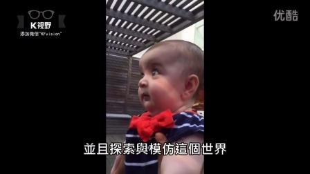 [K分享] 超治愈!粑粑向可爱BABY解释生命的奇迹 (中文字幕)
