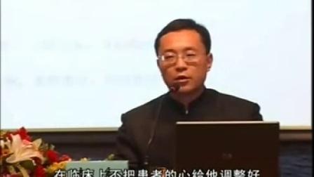 彭鑫博士《长寿健康的根本--养精》2