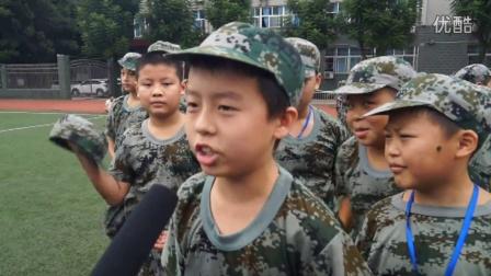 """宜宾龙文""""成长之路""""训练营纪念视频"""