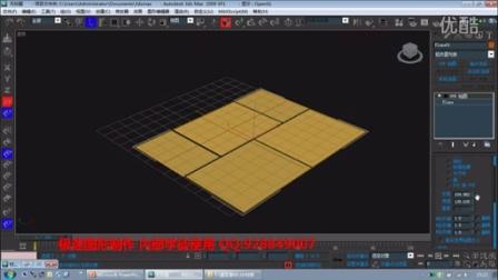 极速图形 3dmax教程 平铺材质贴图的使用方法