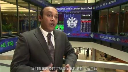 在伦敦证券交易所得到使用的科视Christie MicroTiles