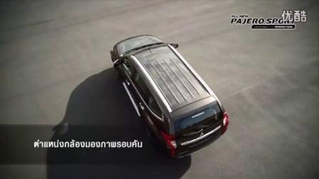 全新三菱帕杰罗 Pajero 发布_跑车_跑车排行榜_超跑视频