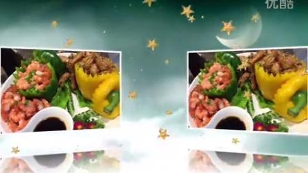 温州私房菜