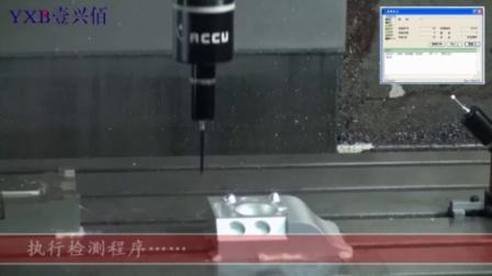 机床测头-www.myxbcee.com-电话18925265977-自动测量