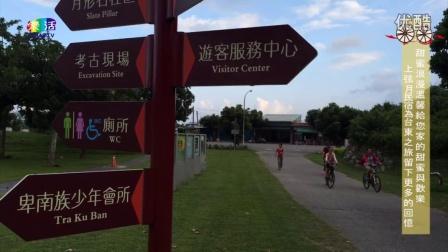 台灣旅遊~台東上弦月民宿