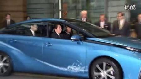 首台丰田燃料电池Toyota  Mirai 交付日本首相安倍晋三_跑车_跑车排行榜_超跑视频