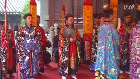 中国道教协会纪念抗日战争70周年和平祈祷法会