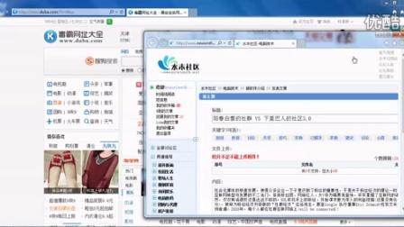 易上手网页辅助处理器