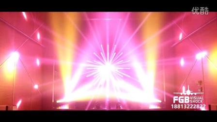 FGB舞美工作室 (升龙展厅)灯光秀