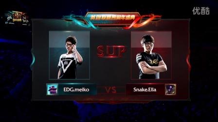 EDG vs Snake 第1场 2015全球总决赛选拔赛 英雄联盟四周年庆典