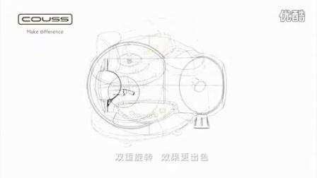 COUSS CM-1000厨师机,做面包,蛋糕,披萨使用教程_标清 - 副本
