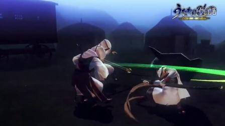 PS4/PS3/PSV三平台游戏《传颂之物 虚伪的假面》第三弹PV