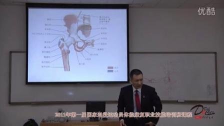 《骨盆关节的功能解剖》骨盆不稳定的原因