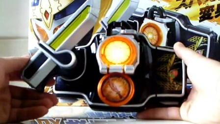(豪哥制作)假面骑士铠武 DX腰带 橙子 香蕉锁种演示