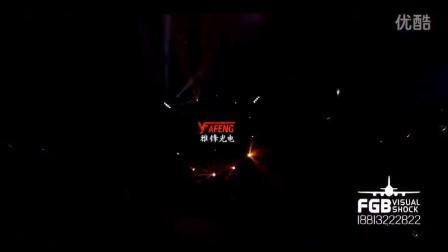 FGB舞美工作室(2015GTE广州国际演艺设备展)灯光秀