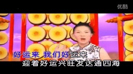 卓依婷-好运来-官方版MV HD国语
