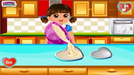 爱探险的朵拉小游戏之做爱心蛋糕❤卤肉解说❤