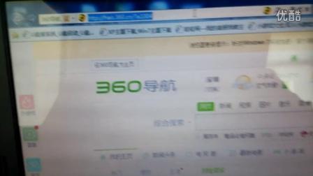 电脑网线设置360安全路由器动态IP上网