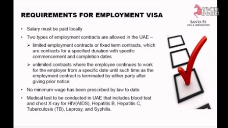 UAE Immigration- What you need to know in 30 mins
