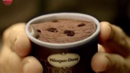 【食品】Häagen-Dazs 哈根達斯 Secret Sensation 融心冰淇淋广告