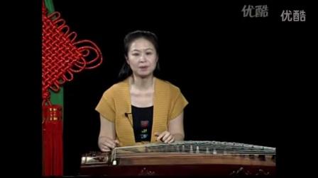 第十五课2 短摇练习《马兰花》    林玲古筝教程