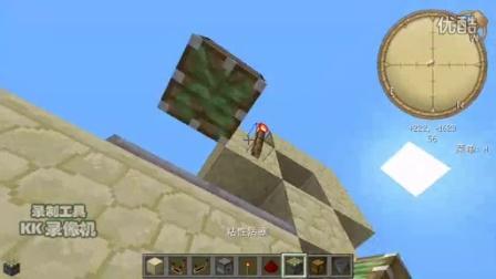 Minecraft-海星C《三灯迷你老虎机》