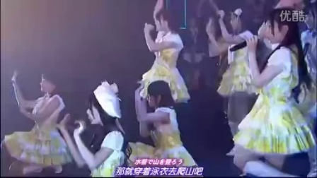 【NMB】NMB48 Request hour setlist best 50  7~1