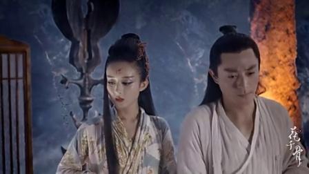 花千骨 第57集 TV版(新)预告片
