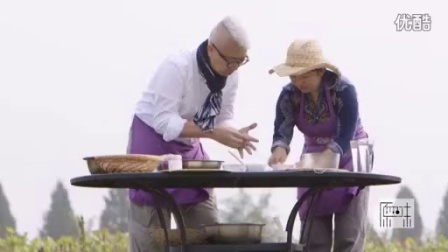 《原味》番外 原味厨房10紫薯馒头_标清