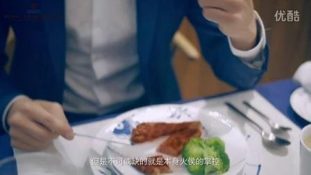 享受贴心品味的型男料理