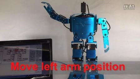 飞特模型机器人FEETECH 17DOF ROBOT -Read Copy and Mirror-POS