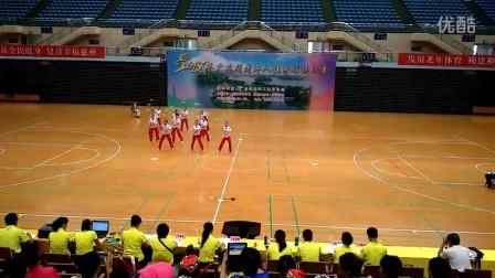 2015年广东省中老年健身球操,自选套路金奖