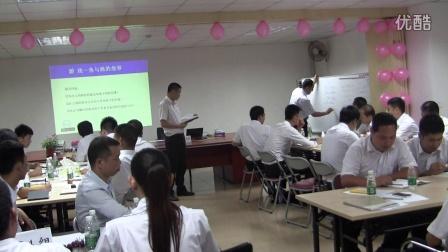 广东瑞斯康保安服务有限公司 管理培训--鱼与渔的故事(员工)