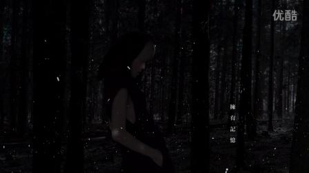 漫天纷飞的银杏森林 陈珊妮X骆以军 [官方字幕版MV]