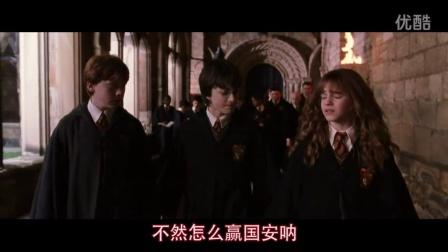 大忽悠与哈利波特(一)