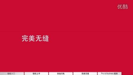 Parallels Desktop 11 for Mac 官方宣传视频-中文版